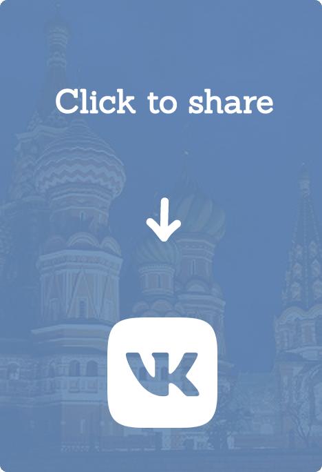Share it!