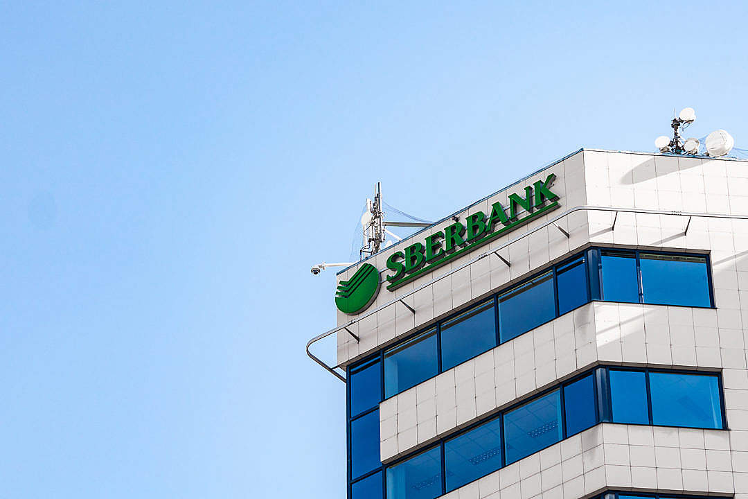 Download Sberbank Logo FREE Stock Photo