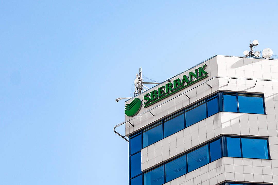 Download Sberbank Logo FREE Stock Photo