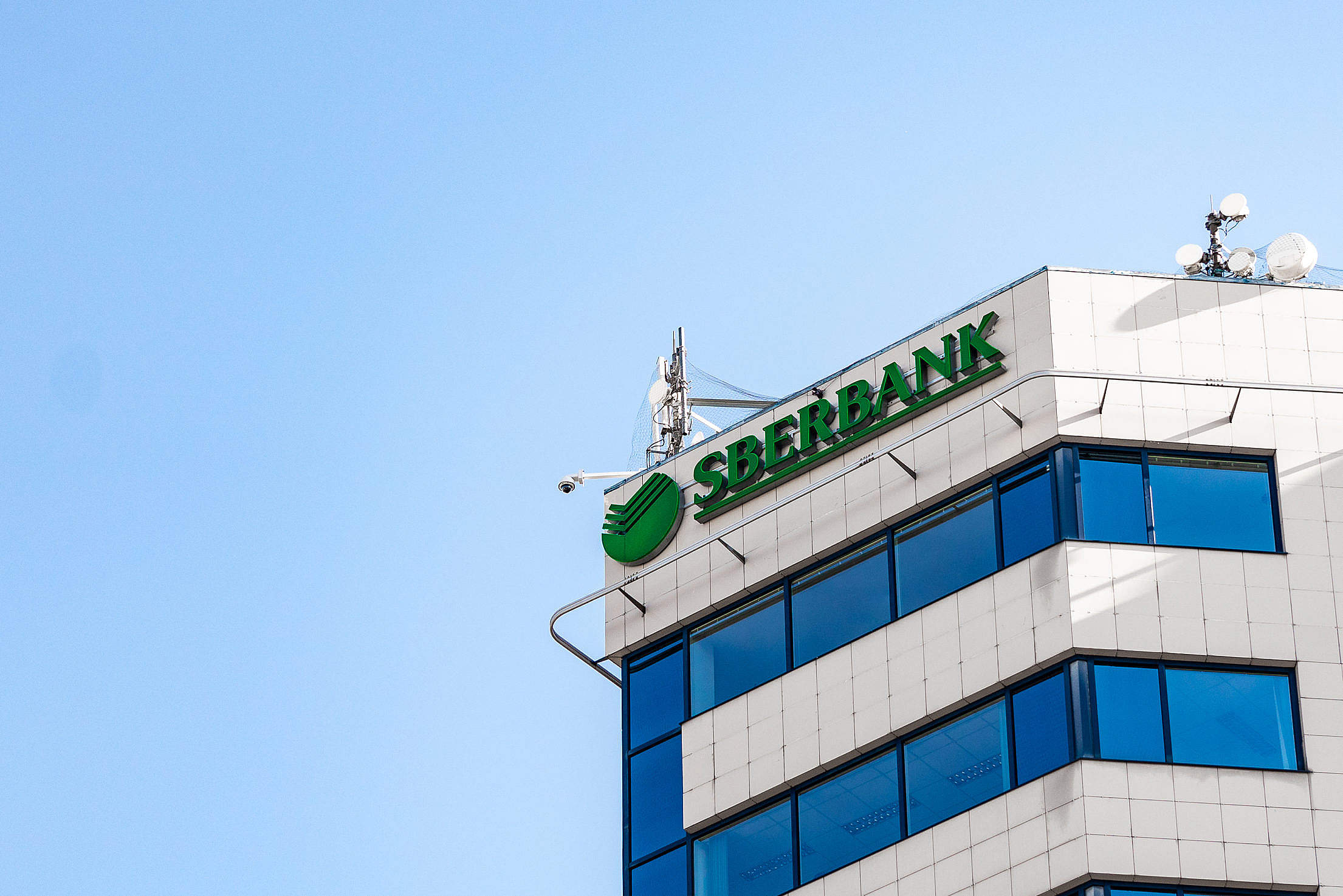 Sberbank Logo Free Stock Photo